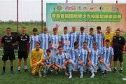 2017-08-18Chinareise06